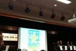 交野おりひめ大学の学園祭。『交野を世界に自慢できるまちにしよう!!500人会議』が開催されてた!