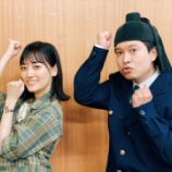 『【乃木坂46】山下美月に『YouTube見てます!』と言われ、舞い上がるお笑い芸人さんがこちらwwwwww』の画像
