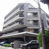 『★売買★1/13地下鉄二条城前駅近 1LDK分譲中古マンション』の画像