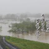 『北上川氾濫』の画像