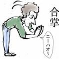 【意見求ム】中国人と間違えられて侮辱されたとき、何と答えるのが適当か