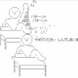 『【悲報】遮断機さん、キチゲ解放してしまう』の画像
