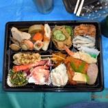 『2014年 4月27日 花見:弘前市・弘前公園本丸』の画像