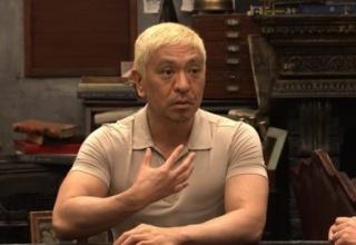 【朗報】松本人志が「筋トレを始めた本当の理由」を告白 「ヤバすぎる」と爆笑や共感も