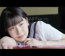 『【動画】笠原桃奈(アンジュルム)ファーストビジュアルフォトブック「Momona」発売決定!!』の画像