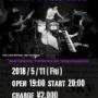 5/11金 20:00~ TTCライブ