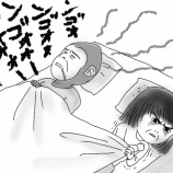 『第21話 忘れられない夜』の画像