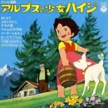『【#ボビ伝60】伊集加代子/ネリー・シュワルツ『おしえて』動画! #ボビ的記憶に残る歌』の画像