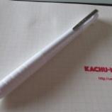 『モバイルワーカーのためのマルチ 三菱鉛筆「ジェットストリーム 3色 スリムコンパクト」』の画像