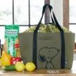 【新刊情報】SNOOPY レジカゴサイズのBIGショッピングバッグ BOOK Olive