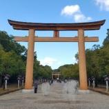 『幸運はすぐそこ!橿原神宮にて、鳥のフンの洗礼からチャネリングしてみました』の画像
