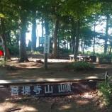 『トレラン大会にも使われる菩提寺山トレランコース6kmのご紹介(後編)』の画像