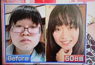 【画像】まんさん、50日で美しく生まれ変わる