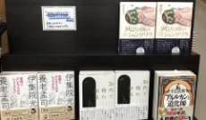 【乃木坂46】スゴーーー!中田花奈の写真集完売しました!!!