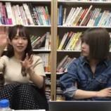 『乃木坂46、給料は『年俸制』だった事が判明!!!!』の画像