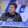 吉田豪「NGTの事件はネット情報が間違いだらけ。無関係な人が攻撃され、正義が暴走」
