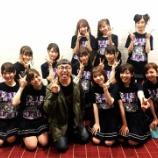 『【乃木坂46】イジリー岡田 アンダーライブを観覧していた模様!集合写真を公開!!』の画像
