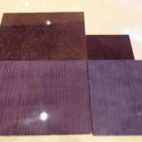 『松創・シカモアとメープルのミガキ仕様の板見本』の画像