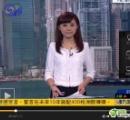 眠すぎてどうしようもないニュースキャスターが本番中に居眠りするもうまく乗り切って話題に。中国