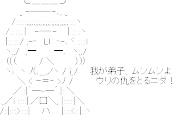 【聯合ニュース】李明博元大統領の逮捕状を請求 韓国検察