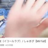 『[イコラブ] 佐々木舞香「しゅきぴのMVが、もう300万回再生とー!すごいー!!」』の画像