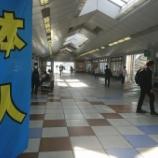 『JR岡崎駅の東口に出来た有料駐輪場のその後について』の画像