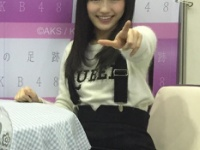 AKB48「次の足跡」写メ会(2/14 幕張)まゆゆ画像まとめ