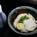 『【うどん】さぬき麺之介 (香川・高松)』の画像