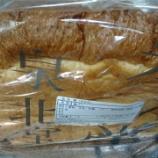 『美味しいパンを求めて②~@泉北堂の食パン「極(きわみ)」』の画像