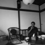 『右脳人会による「昭和家屋でのすき焼き会」 vol.2032』の画像