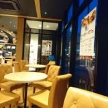 『ザ・シンフォニーホールの隣にベーカリーカフェが🍞@パン ド ゲラン 福島店』の画像