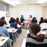 『加藤茜愛(あかね)&池田哲子コラボセミナー「受け取る力を育むためにいまからできること〜プランBの選択〜」を開催します!』の画像
