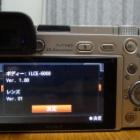 『Sony a6000ファームウェアアップデート・・・に失敗する』の画像