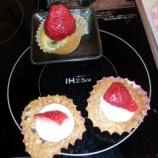 『昨日のサ高住(誕生会のケーキ)』の画像