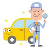 『ジムニーの車検に行ってきました。』の画像