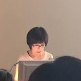 『学会発表(第61回全日本病院学会in愛知)』の画像