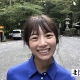 『【乃木坂46】登場から可愛いって・・・どういうことだよ・・・【動画あり】』の画像