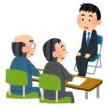『年収1.5倍化計画「転職会議~転職条件の明確化」』の画像