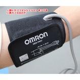 『オムロン 上腕式血圧計 HEM-7271Tを買ったので、レビューします。Bluetoothでスマホに血圧測定結果を送信できるよ。』の画像