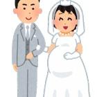 『【悲報】ワイ(28)「デキ婚」により、22歳OLと本日無事入籍wwwwwwww』の画像
