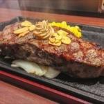 トランプ大統領のステーキの食べ方を批判されるwww