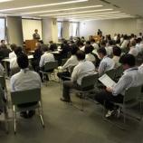 『関市で始まる地方創生「ビジネス支援事業」』の画像