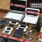 【300円のために犯罪】 警察にパソコン押収されてワロタ…ワロタ……