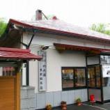 『JAL×はんつ遠藤コラボ企画【釧路編】1日め・蕎麦(竹老園東家総本店)』の画像
