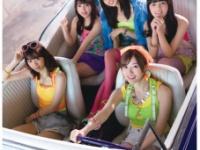 【衝撃】乃木坂46白石麻衣がメンバーを外車に乗せ爆走wwwww(画像あり)
