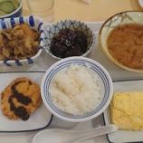 『台湾人の辛口反応の理由〜まいどおおきに雙連食堂〜』の画像