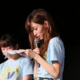 『NGT48炎上がまたも全局で報道!!ニュース見出しが続々到着!!!!』の画像