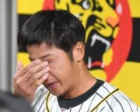 引退の阪神・横田に続々惜別コメント 矢野監督「手本になるモノを見せてくれた」