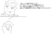 【国際】韓国で鳩山氏に絶賛の声殺到「アジアのリーダー」「もう一度首相を」「最高の日本人」