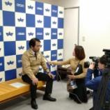 『インタビューを受けました』の画像